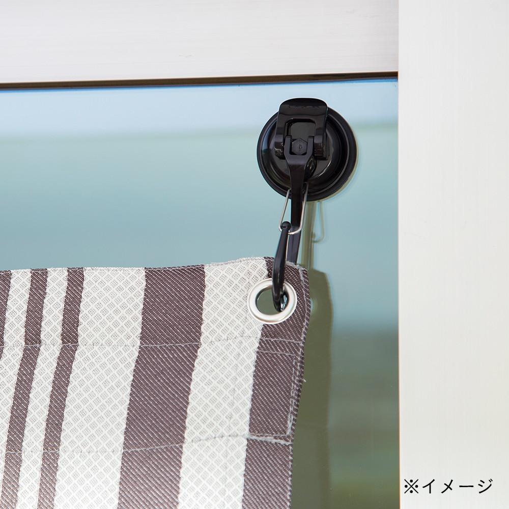 【数量限定】黒丸竹にも使用できる外れにくいフック 2個入 強力吸盤