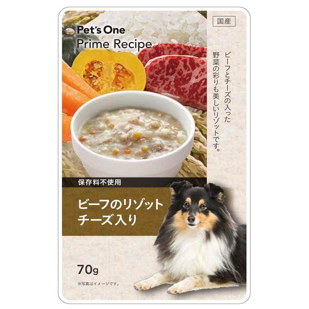 Pet's One プライムレシピ グルメパウチ ビーフのリゾットチーズ入り 70g