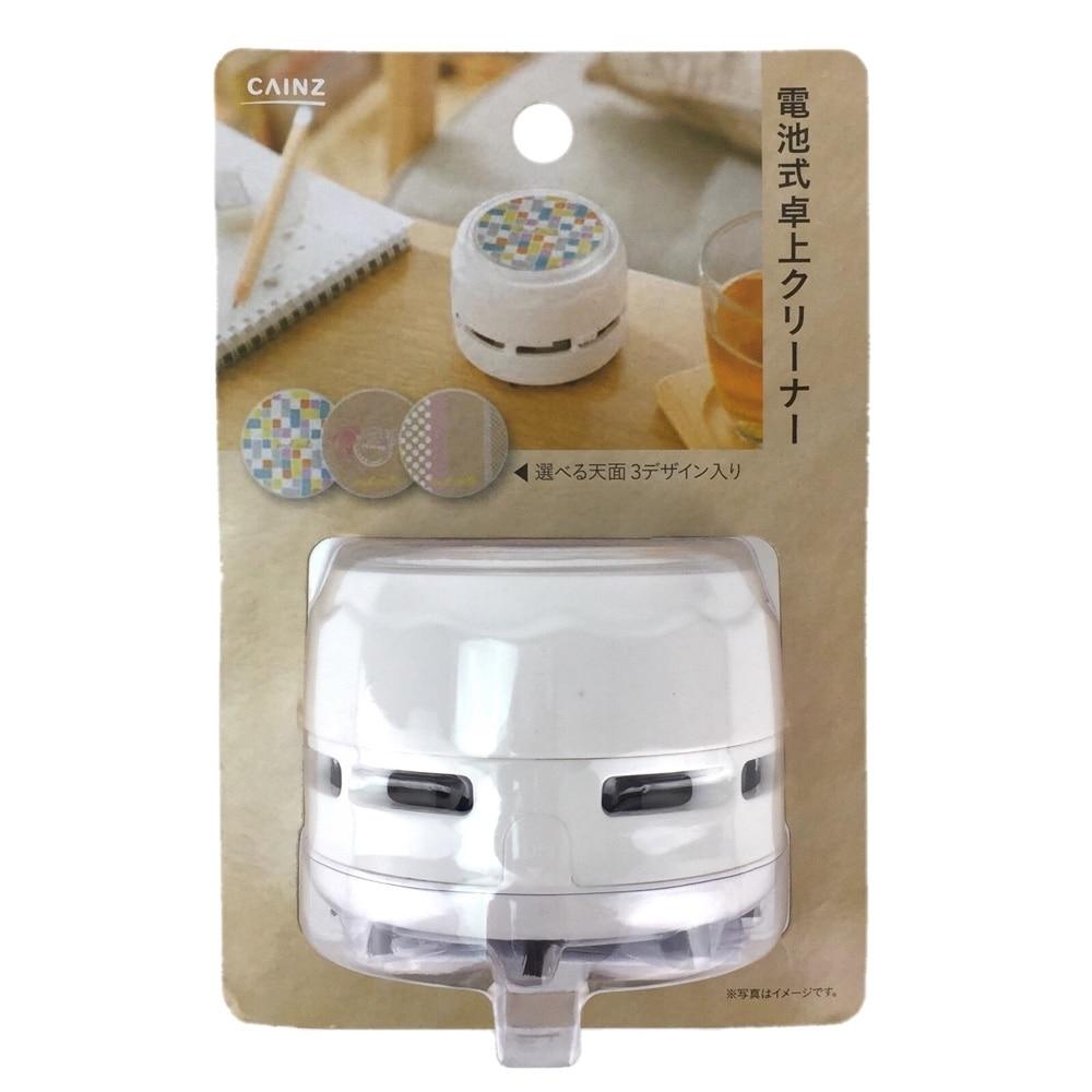 and cute 電池式卓上クリーナー