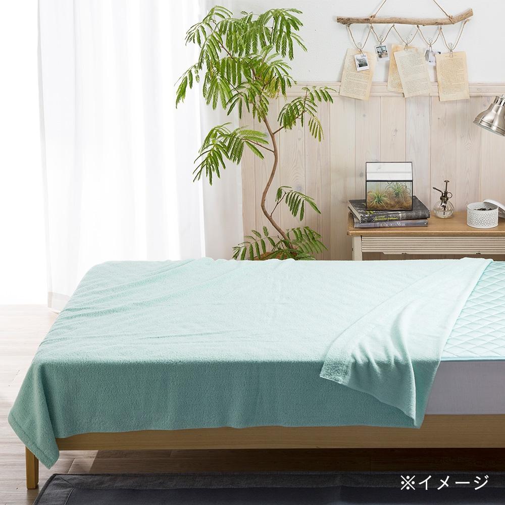 【数量限定】ほつれにくいタオルケット グリーン 140×190