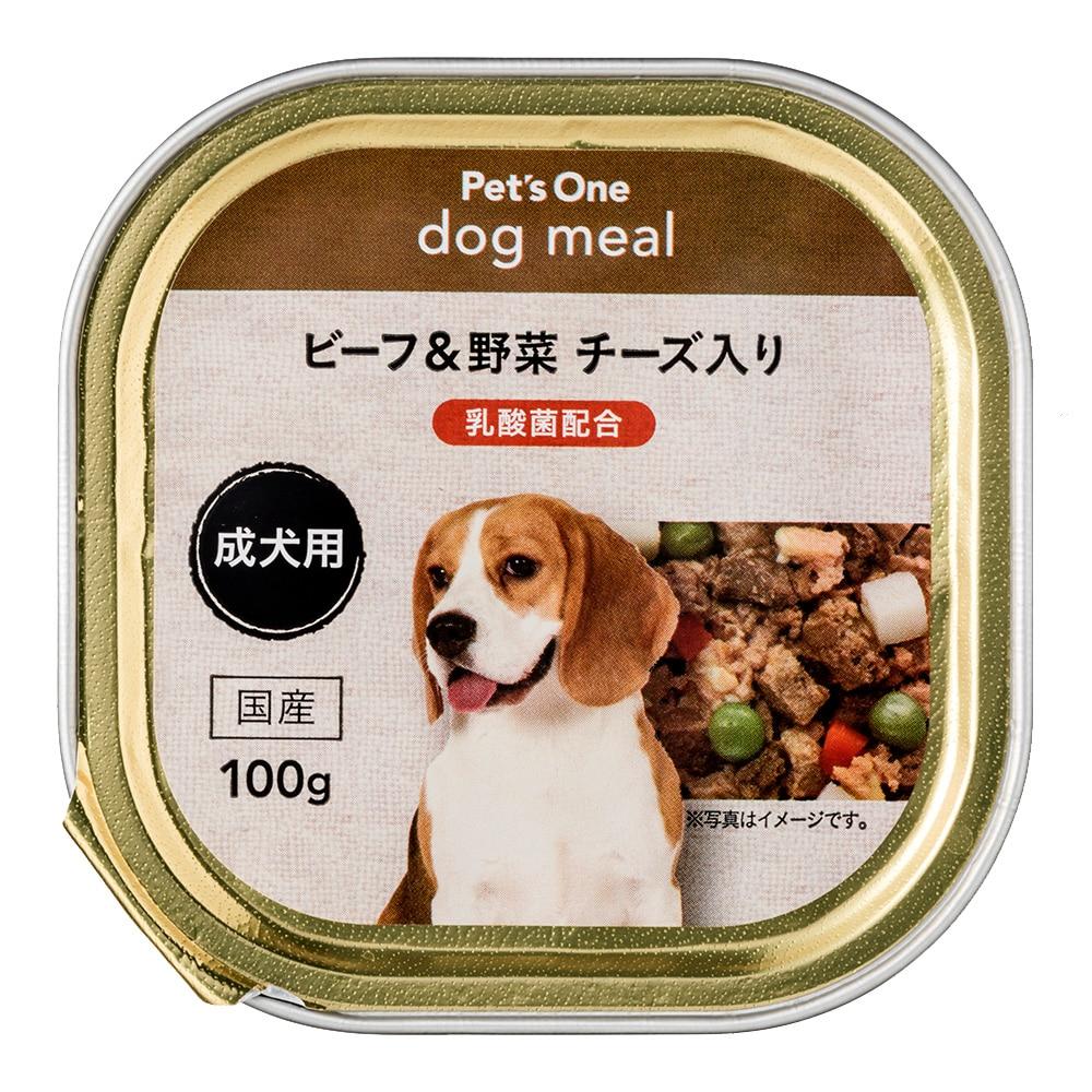 Pet'sOne ドッグミール トレイタイプ ビーフ&野菜 チーズ入り 成犬用 100g