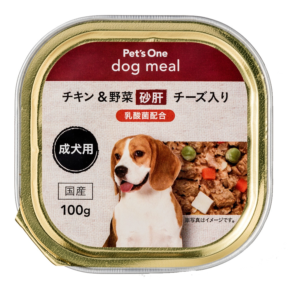 Pet'sOne ドッグミール トレイタイプ チキン&野菜 砂肝 チーズ入り 成犬用 100g