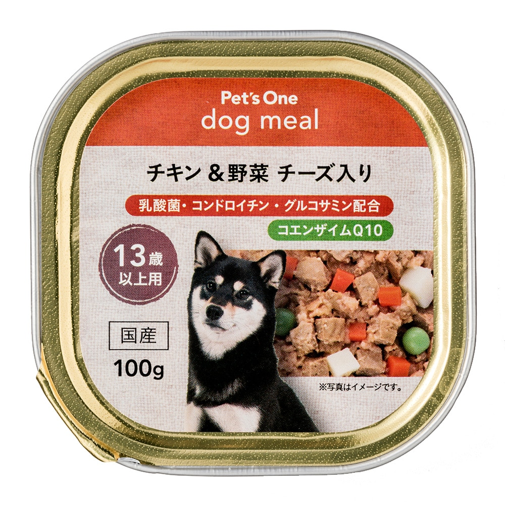 Pet'sOne ドッグミール トレイタイプ チキン&野菜 チーズ入り 13歳以上用 100g