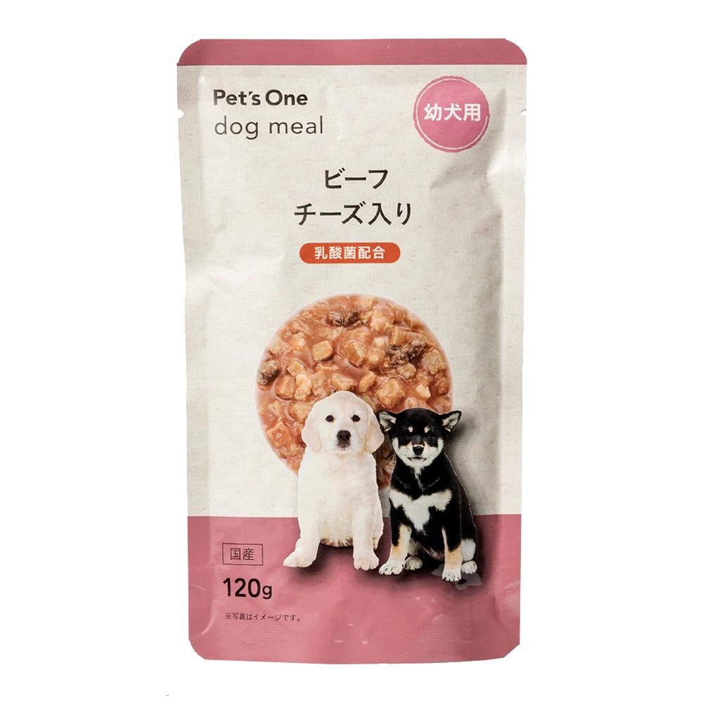 Pet'sOne ドッグミール パウチタイプ ビーフ チーズ入り 幼犬用 120g