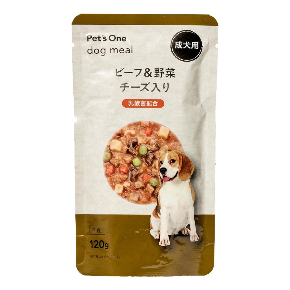 Pet'sOne ドッグミール パウチタイプ ビーフ&野菜 チーズ入り 成犬用 120g