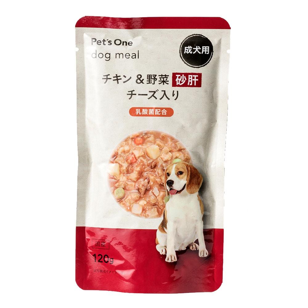 Pet'sOne ドッグミール パウチタイプ チキン&野菜 砂肝 チーズ入り 成犬用 120g