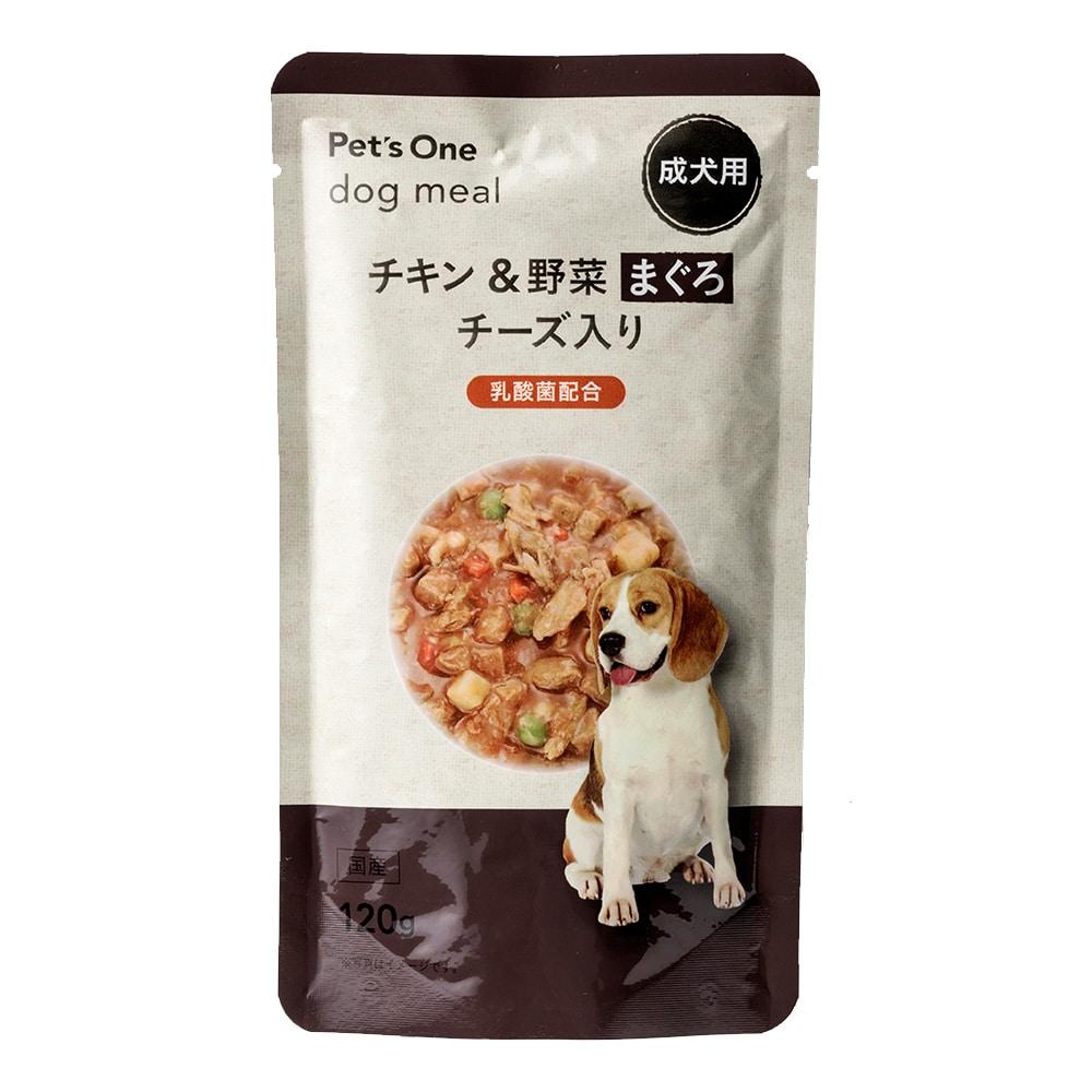 Pet'sOne ドッグミール パウチタイプ チキン&野菜 まぐろ チーズ入り 成犬用 120g