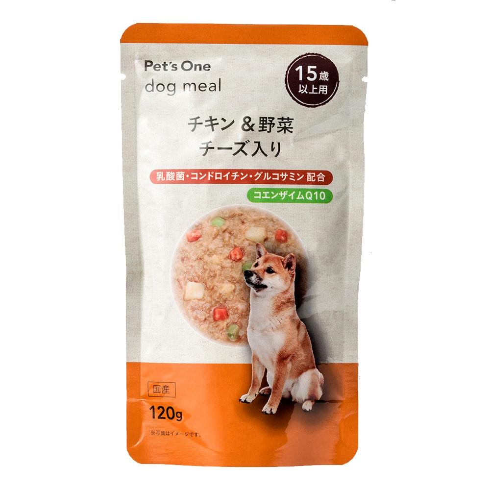Pet'sOne ドッグミール パウチタイプ チキン&野菜 チーズ入り 15歳以上用 120g