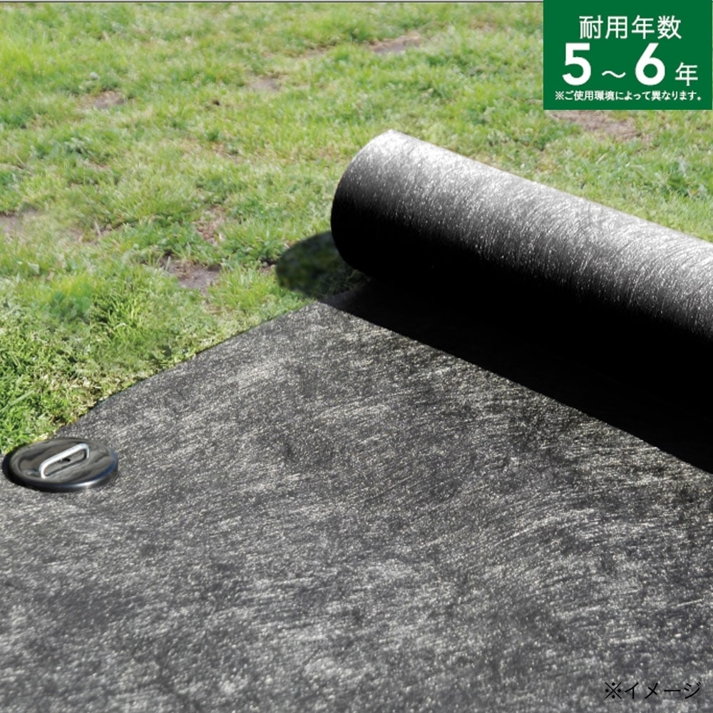雑草ブロックシート黒 1×50m