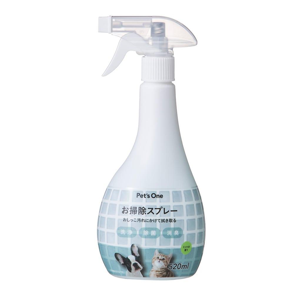 Pet'sOne ペットのお掃除スプレー 520ml