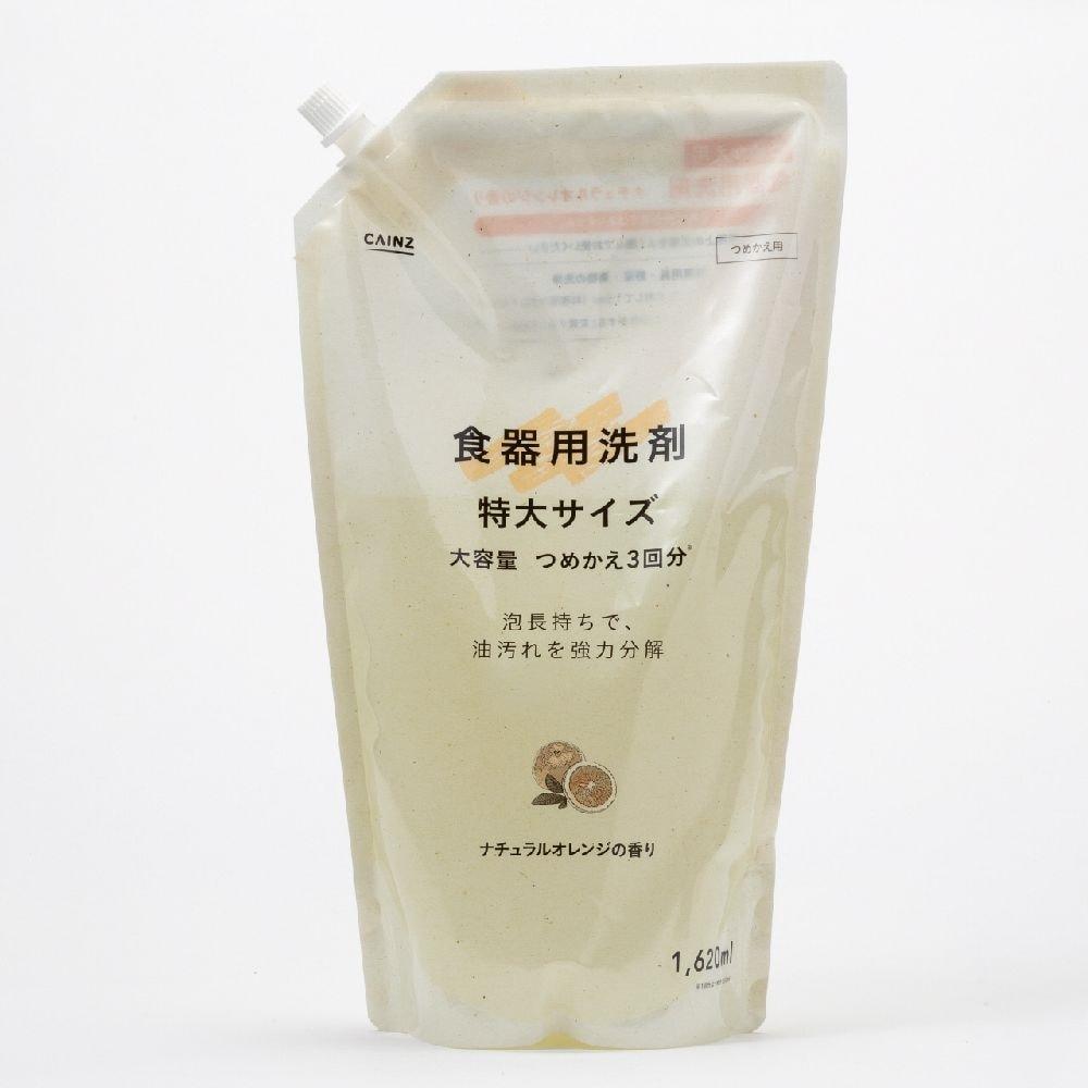CAINZ 食器用洗剤 詰替特大 1620ml ナチュラルオレンジ