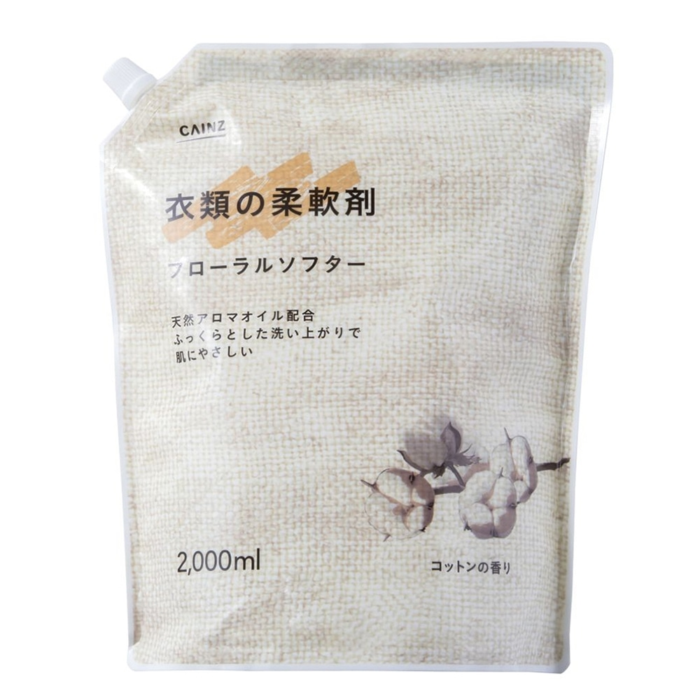 CAINZ 衣類の柔軟剤 フローラルソフター コットンの香り 2L