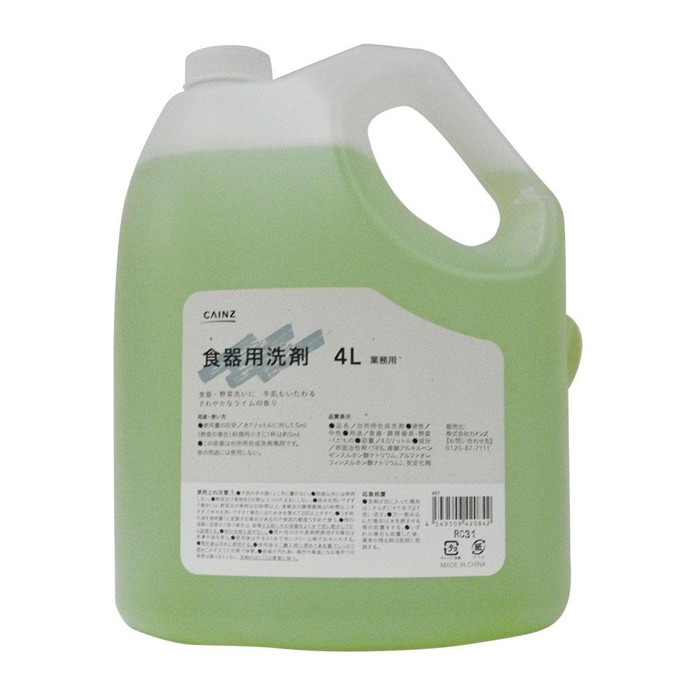 CAINZ 食器用洗剤 4L-DW