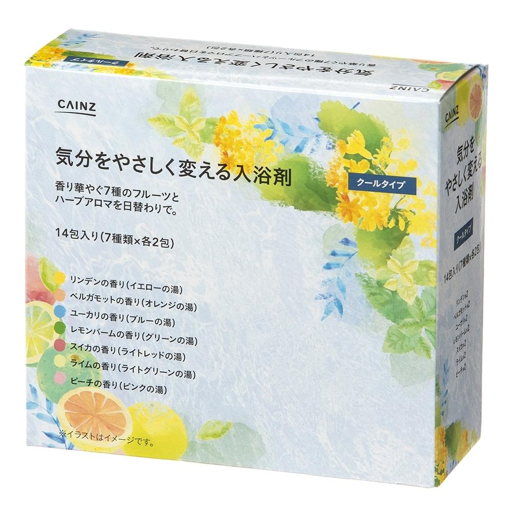 カインズ 気分をやさしく変える入浴剤 クールタイプ 14包7種類各2包
