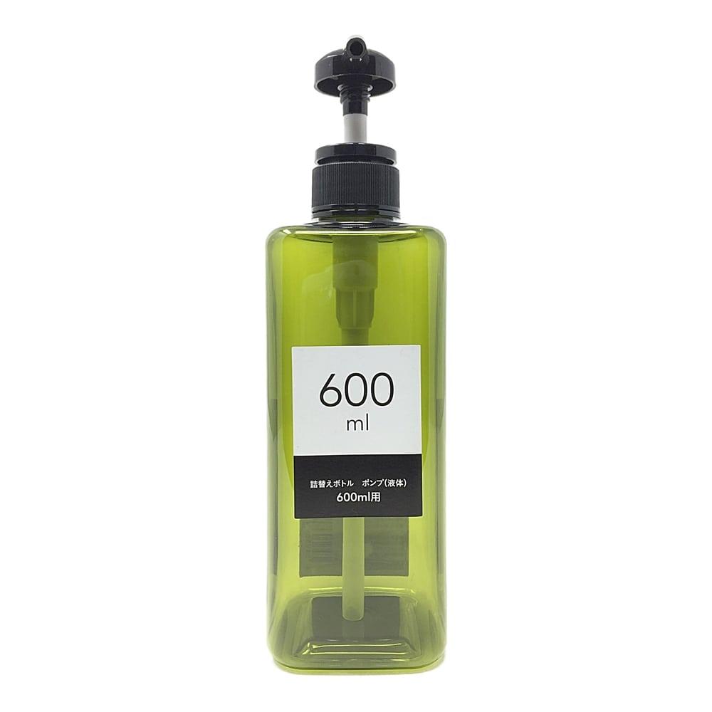 CAINZ 詰替ボトル ポンプ(液体) 600ml グリーン