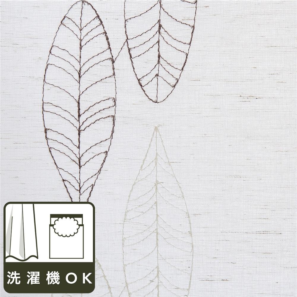 レースカーテン クスノキリーフ 100×175 2枚組