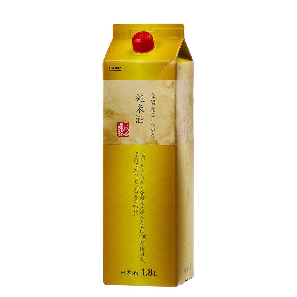 CAINZ 日本酒 魚沼産こしひかり純米酒 パック 1.8L