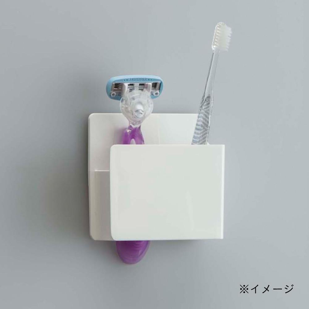磁石で付く 歯ブラシ&シェーバーホルダー