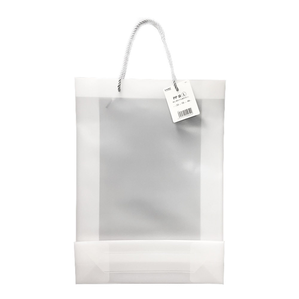 PP袋 L ホワイト