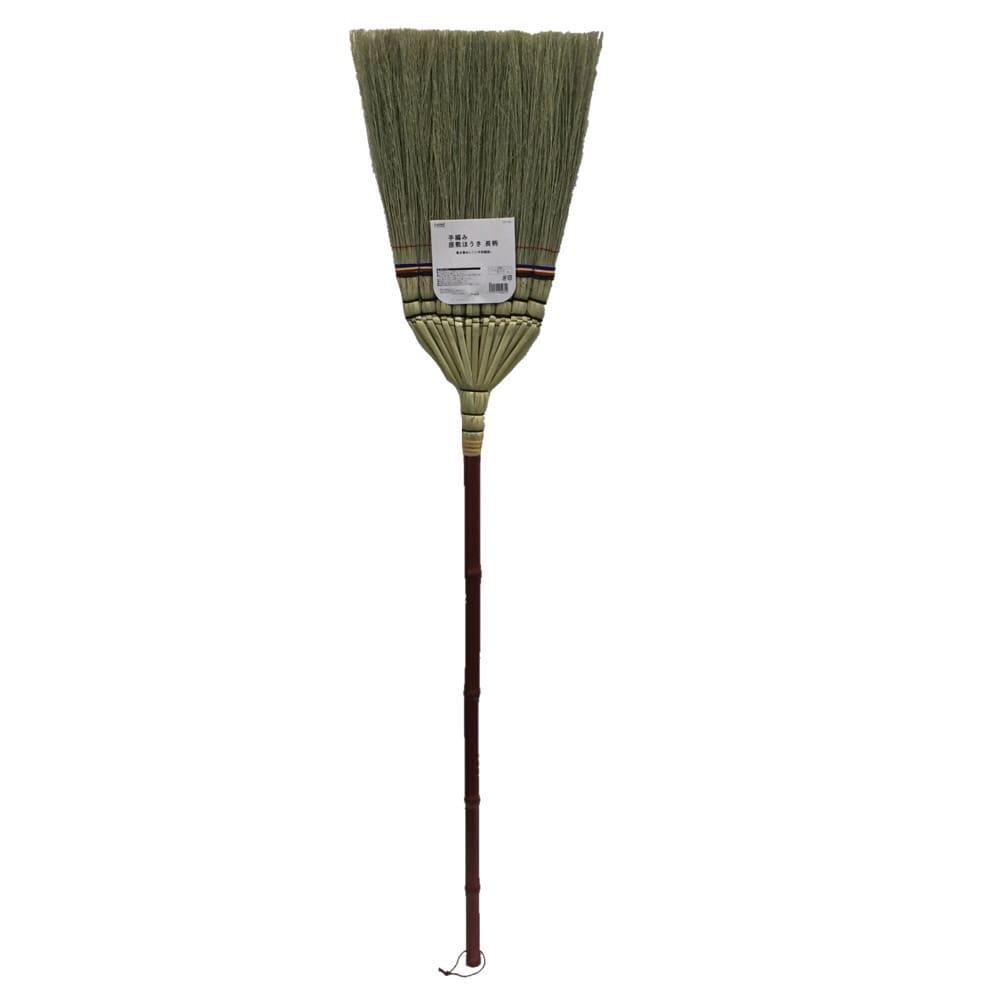 手編み 座敷ほうき 長柄 TZH-140