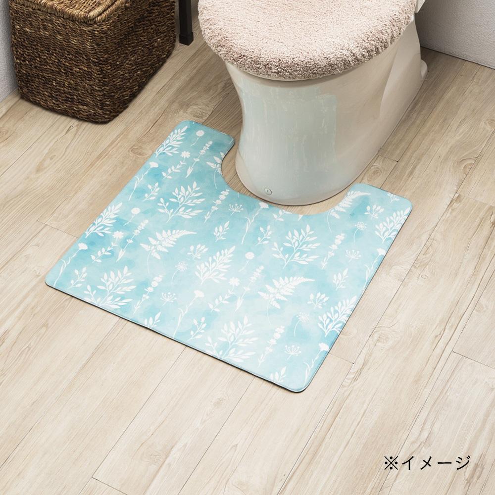 シートで拭けるトイレマット ターコイズ