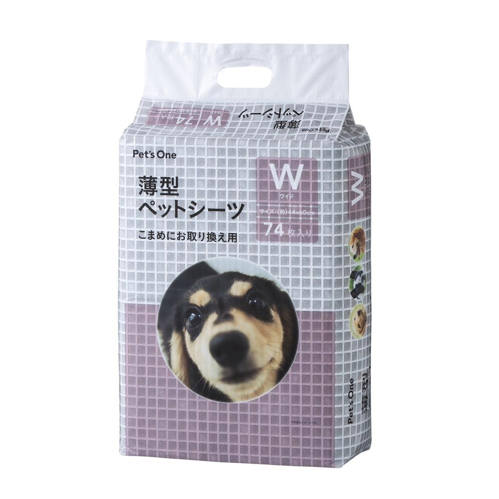 Pet'sOne 薄型ペットシーツ ワイド 74枚(1枚あたり 約13.4円)
