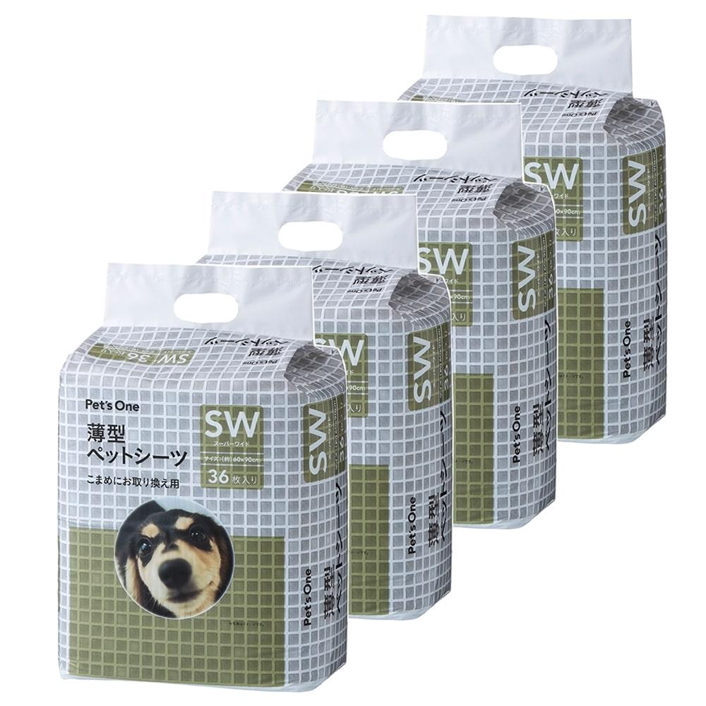【ケース販売:4個入り】Pet'sOne 薄型ペットシーツ スーパーワイド 36枚(1枚あたり 約27.7円)