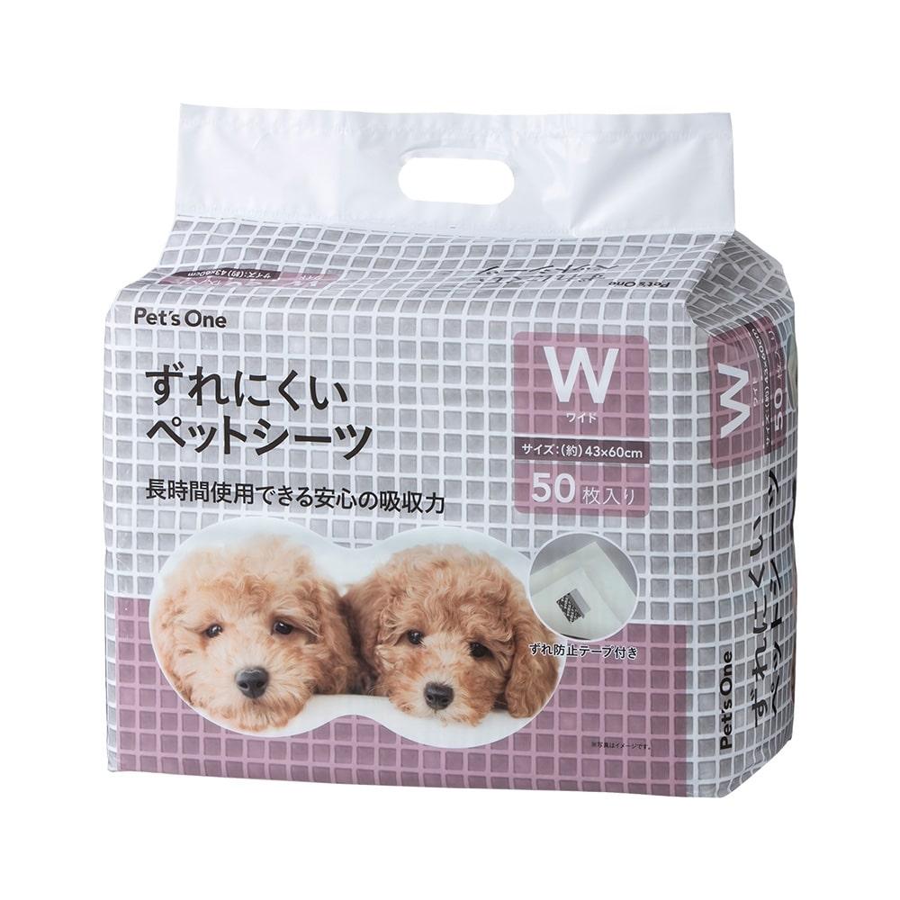 Pet'sOne ずれにくいペットシーツ ワイド 50枚(1枚あたり 約19.9円)
