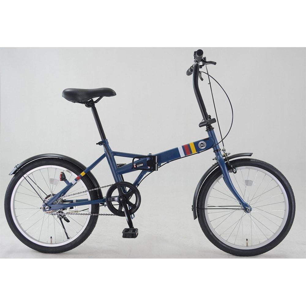 【自転車】折り畳み車 VILLE ネイビー【別送品】
