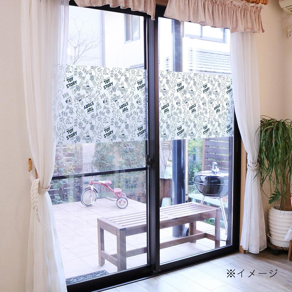 ディズニー 窓フィルム トイストーリー 46cm×90cm