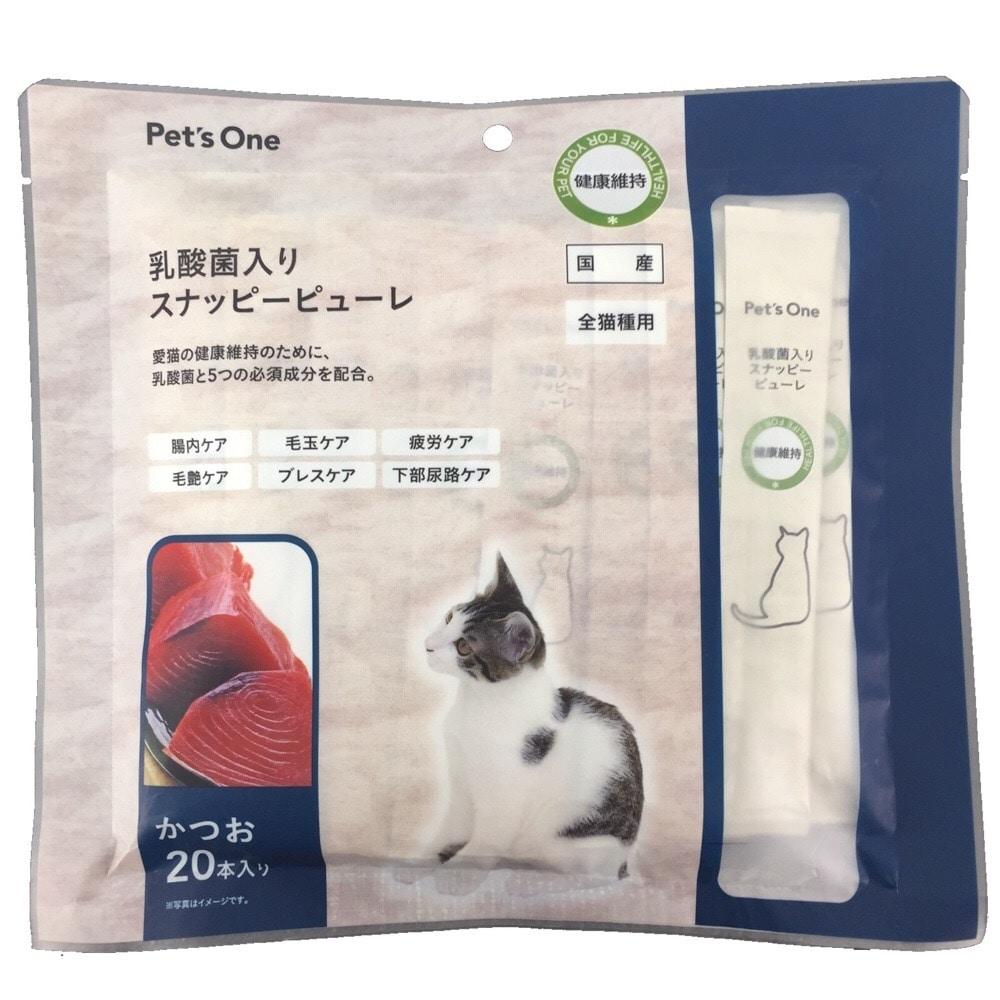 乳酸菌入りスナッピーピューレ 猫用 かつお 20本入り