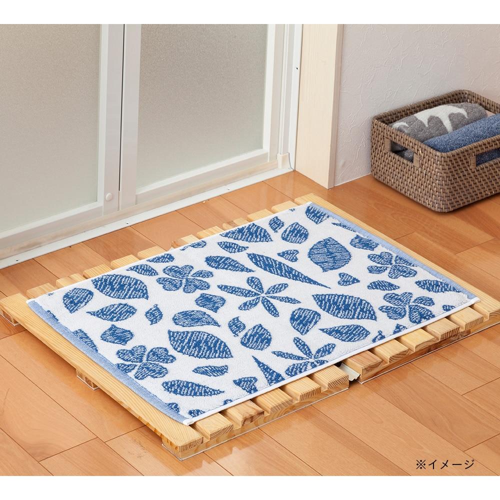 【数量限定】タオルバスマット パスト ブルー 45×65cm