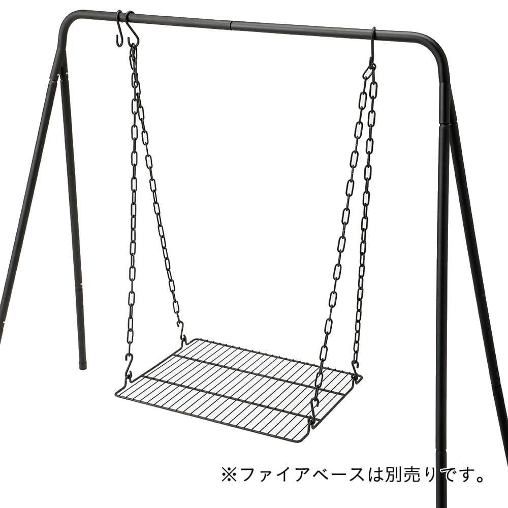 ファイアベース用吊り網
