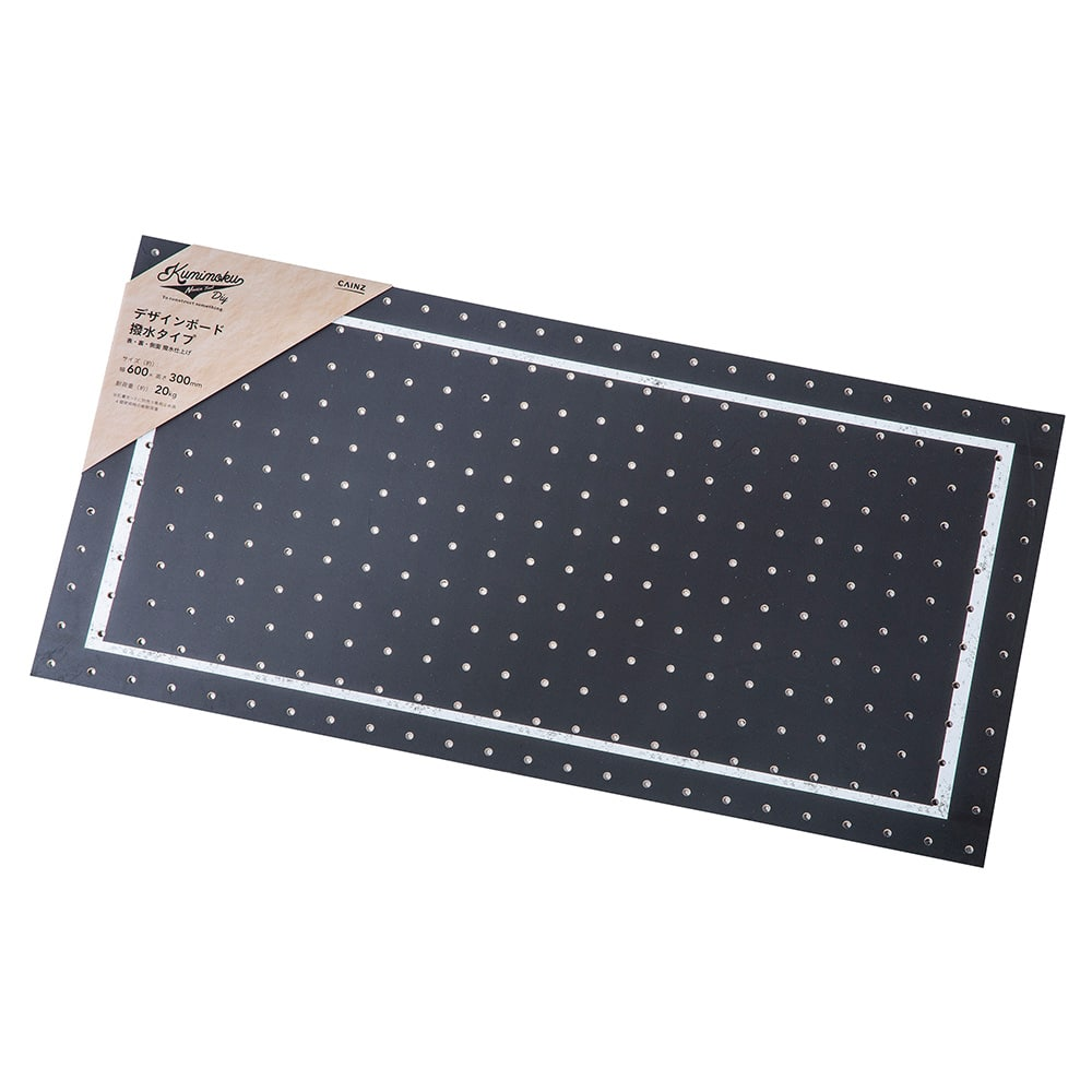 Kumimoku撥水デザインボード 黒板 300×600mm