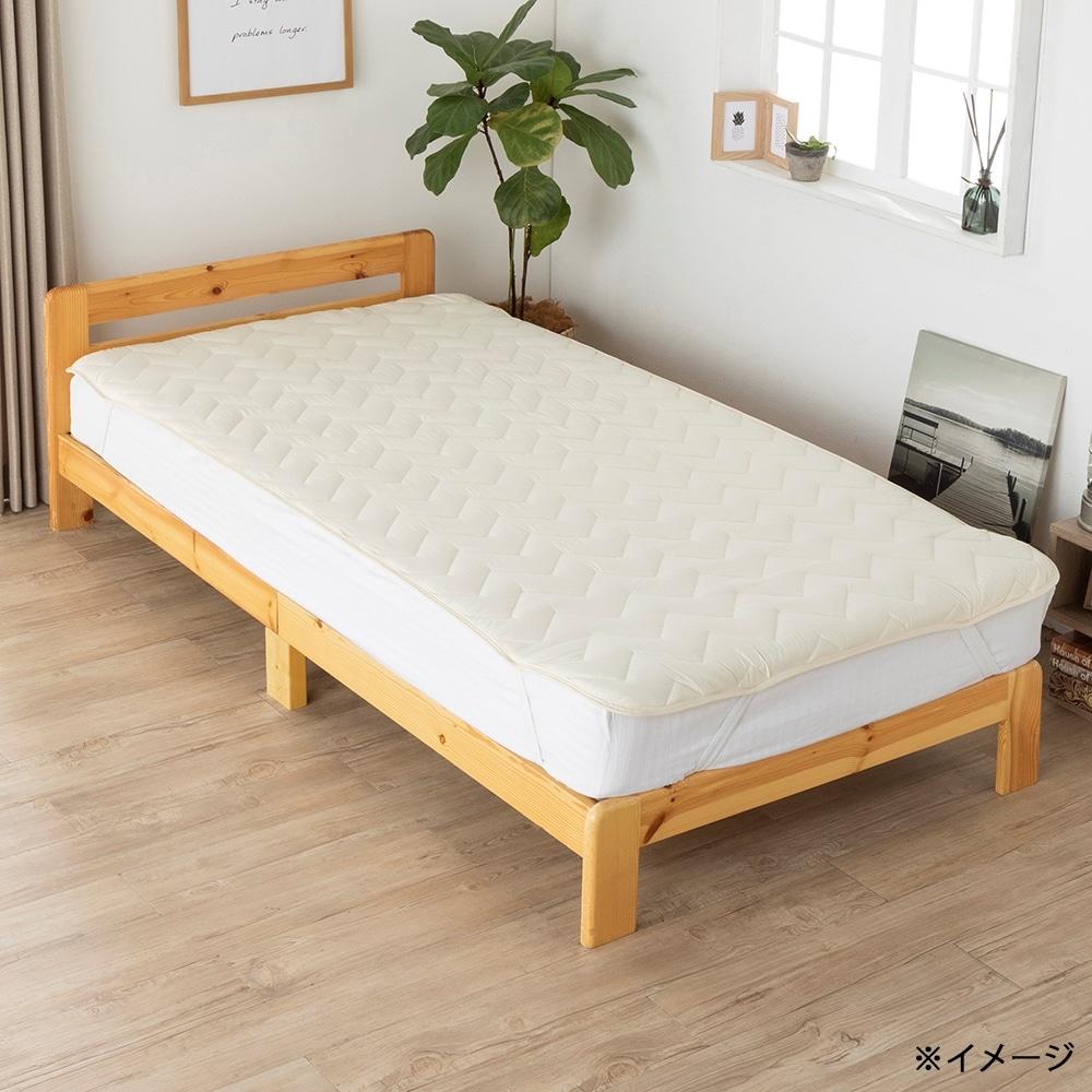 抗菌防臭 丸洗いできるベッドパッド セミダブル 120×200