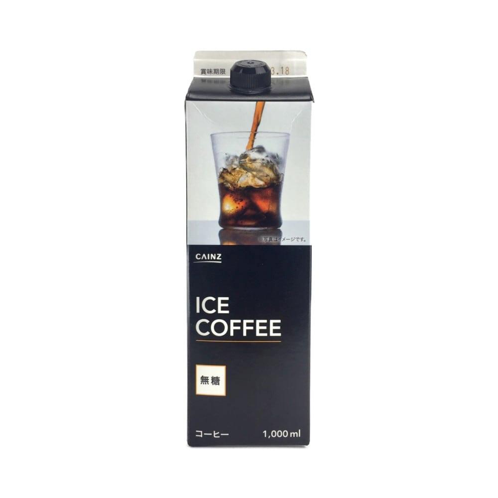 【ケース販売】アイスコーヒー 無糖 1000ml×6本