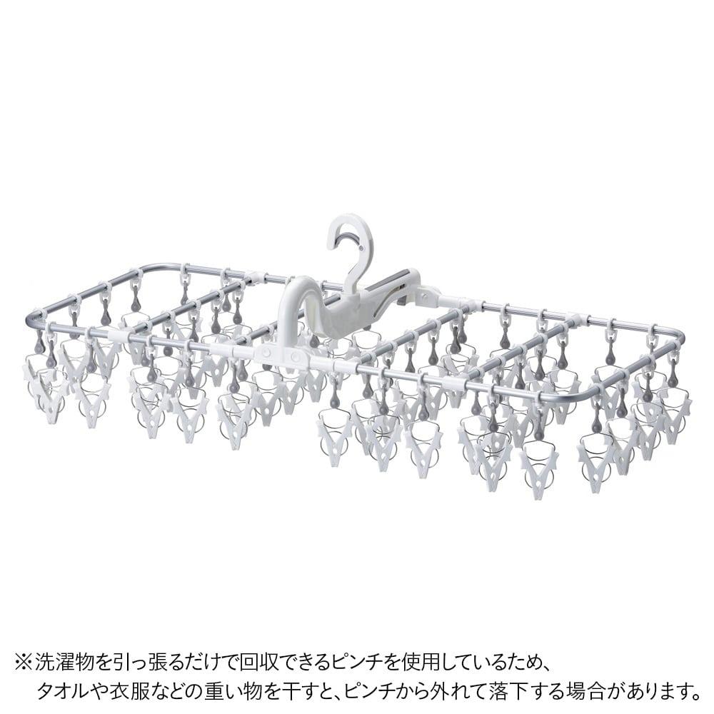 楽カケ アルミ大型洗濯ハンガー 48ピンチ R-48
