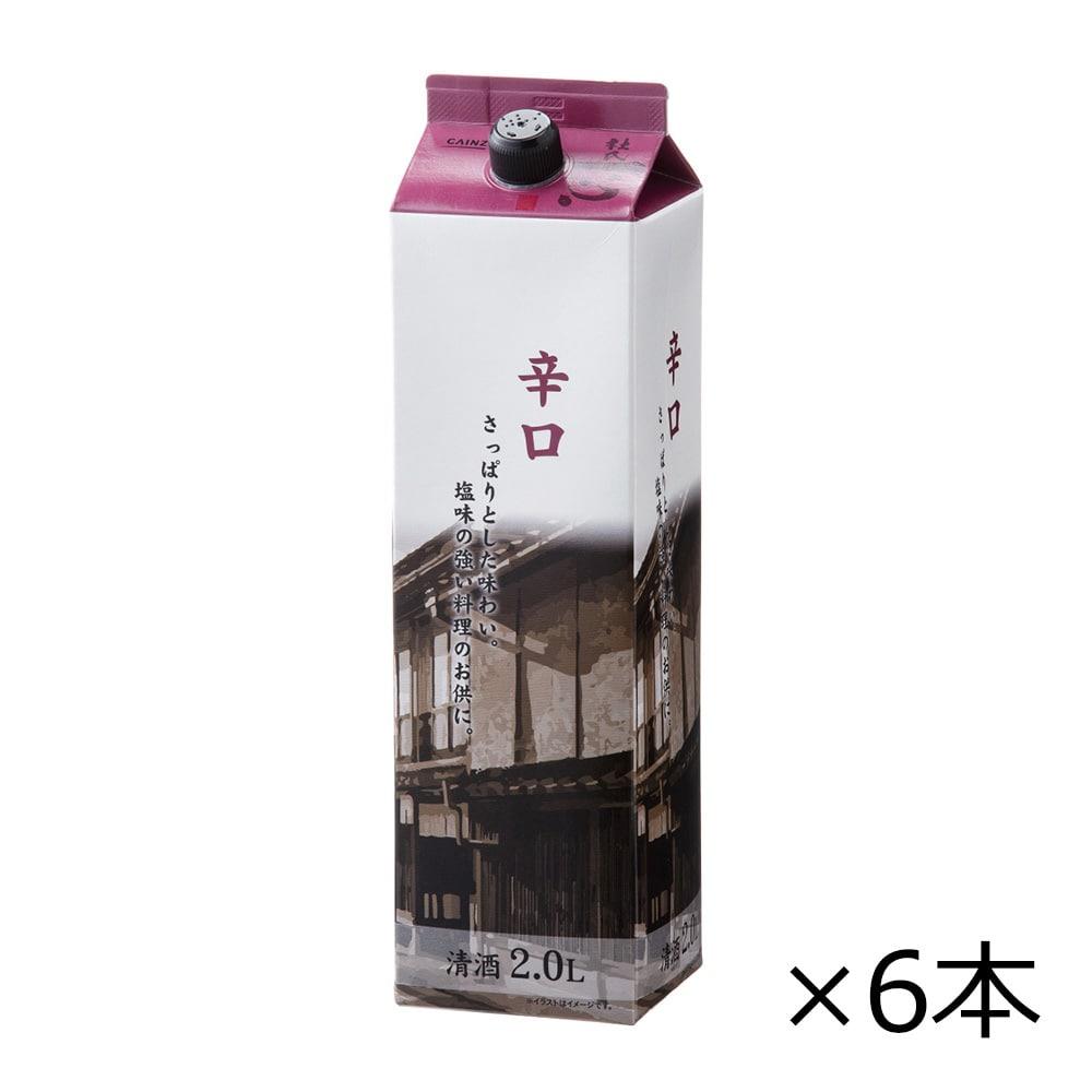【ケース販売】杜氏一心 辛口 2L×6本
