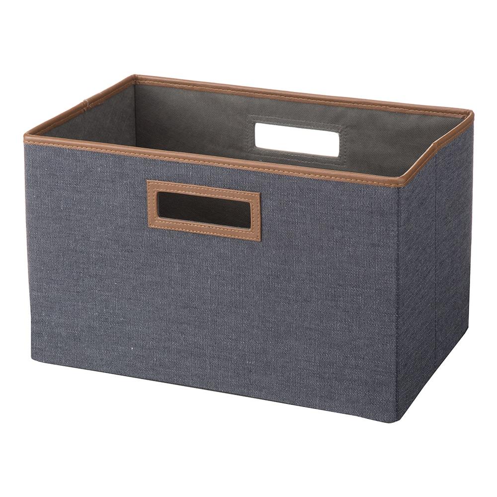 持ち運びしやすい折りたたみ収納ボックス デニム風ネイビー