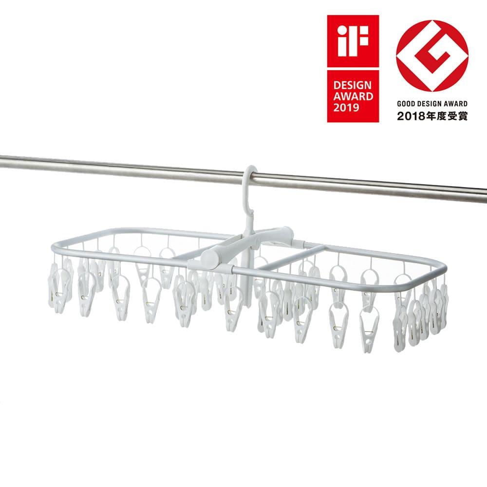 インテリア洗濯ハンガー 40ピンチ ホワイト