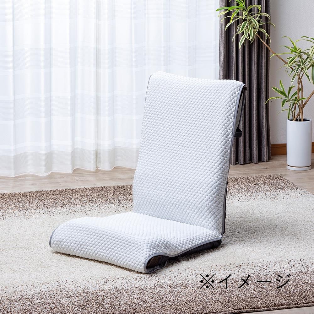 【2019春夏】菌ニオイがつきにくいひんやり座椅子カバーフライス