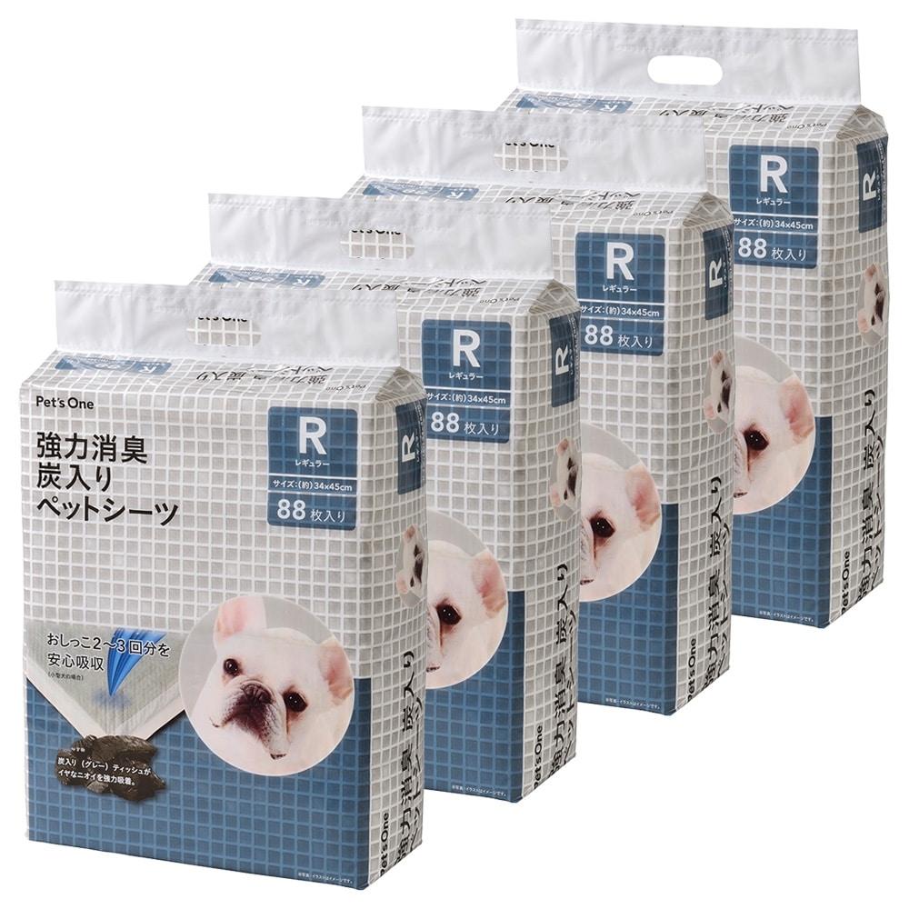 【ケース販売:4個入り】Pet'sOne 強力消臭 炭入りペットシーツ レギュラー 88枚(1枚あたり 約11.3円)