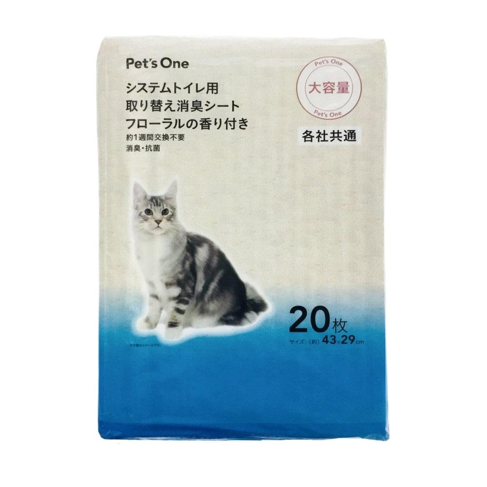 Pet'sOne システムトイレ用 取り替え消臭シート フローラルの香り付き 20枚