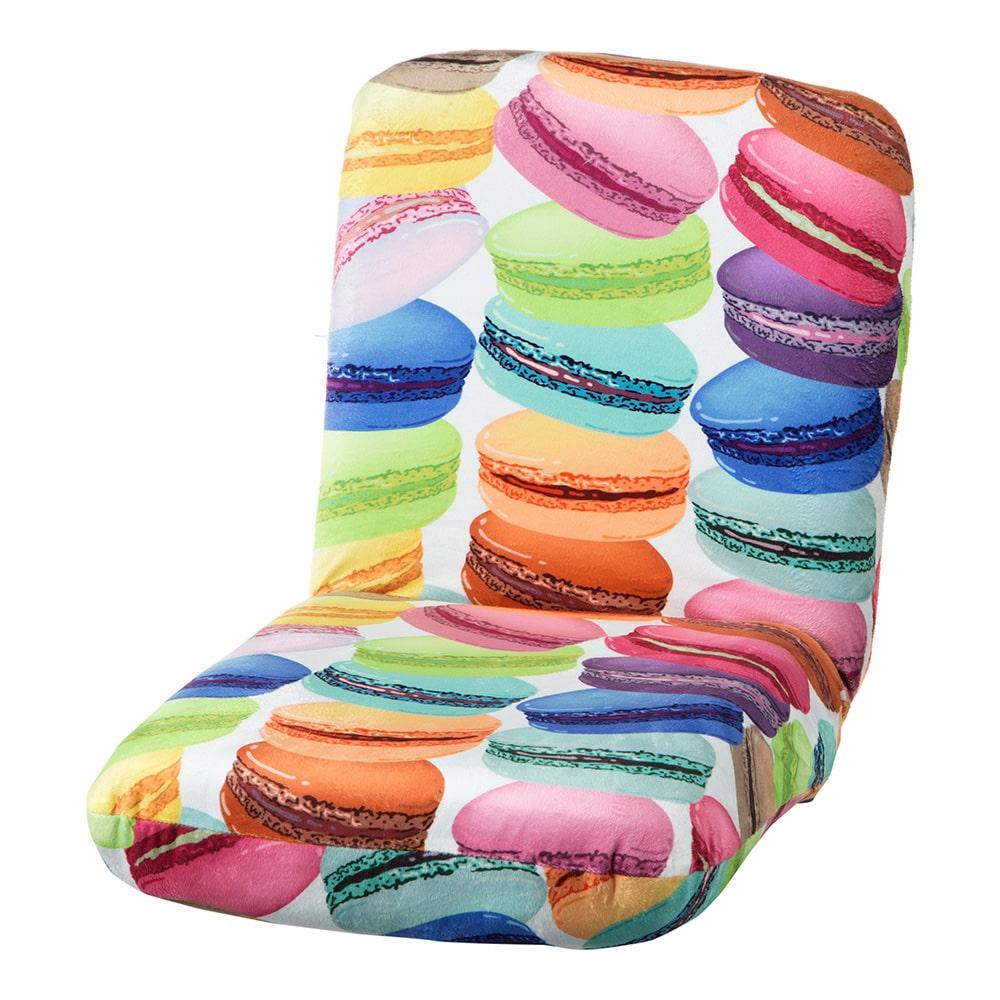 コンパクト座椅子専用カバー マカロン