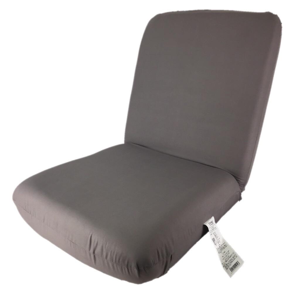 【数量限定】へたりに強いコンパクト座椅子 本体