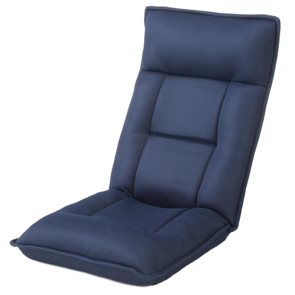 B22倒れにくい座椅子 ネイビー