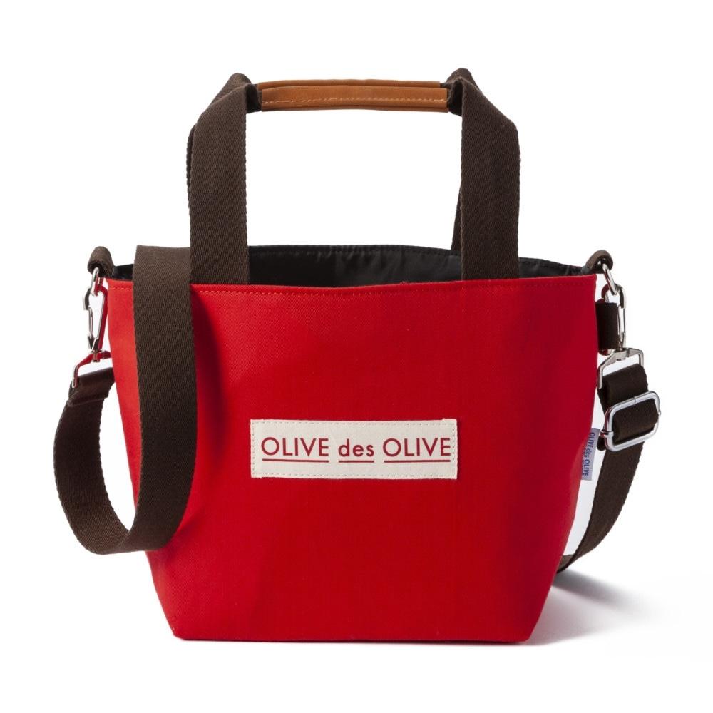 【2019春夏】OLIVE des OLIVE 2WAYお散歩バック レッド