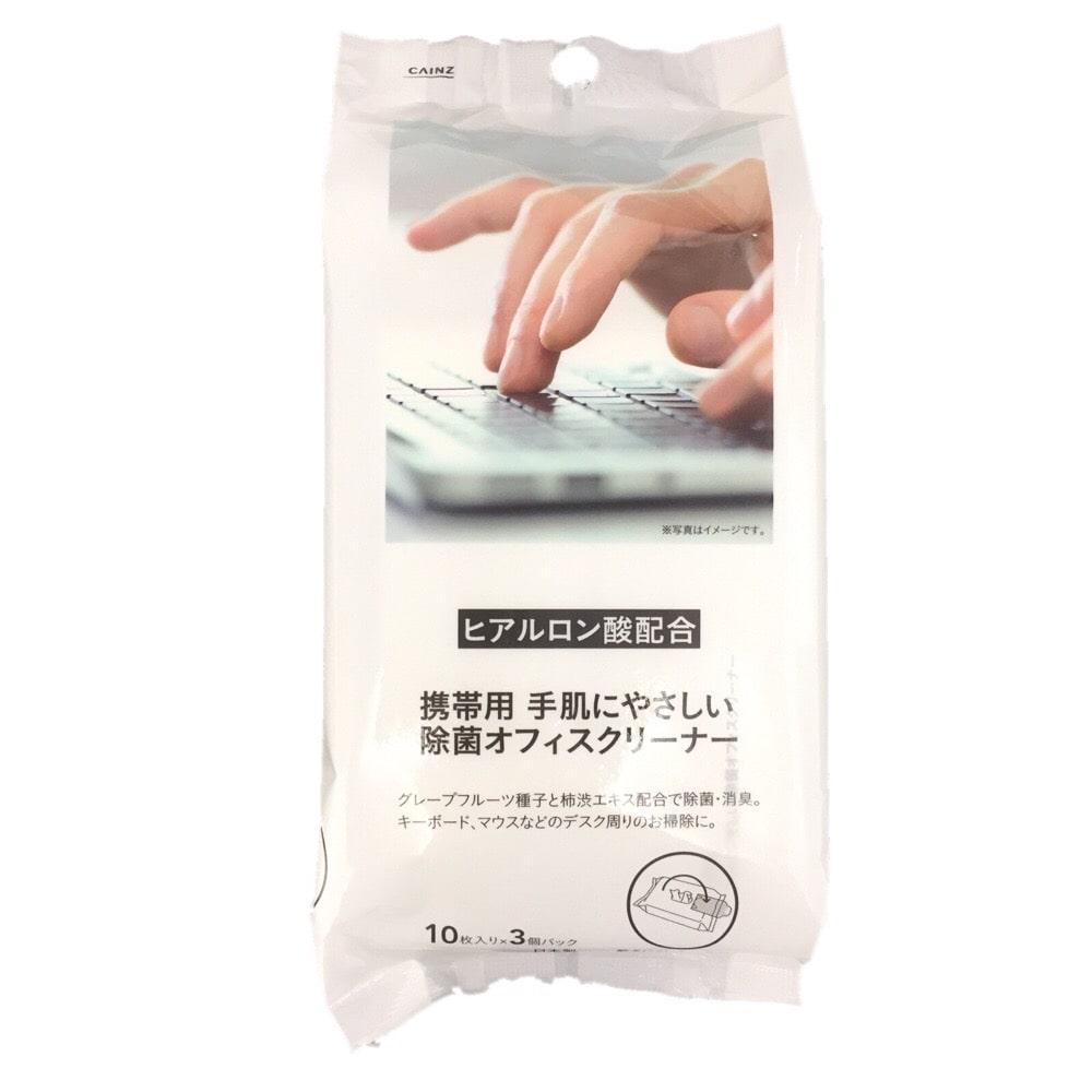 携帯用 手肌にやさしい 除菌オフィスクリーナー 10枚入り×3個パック