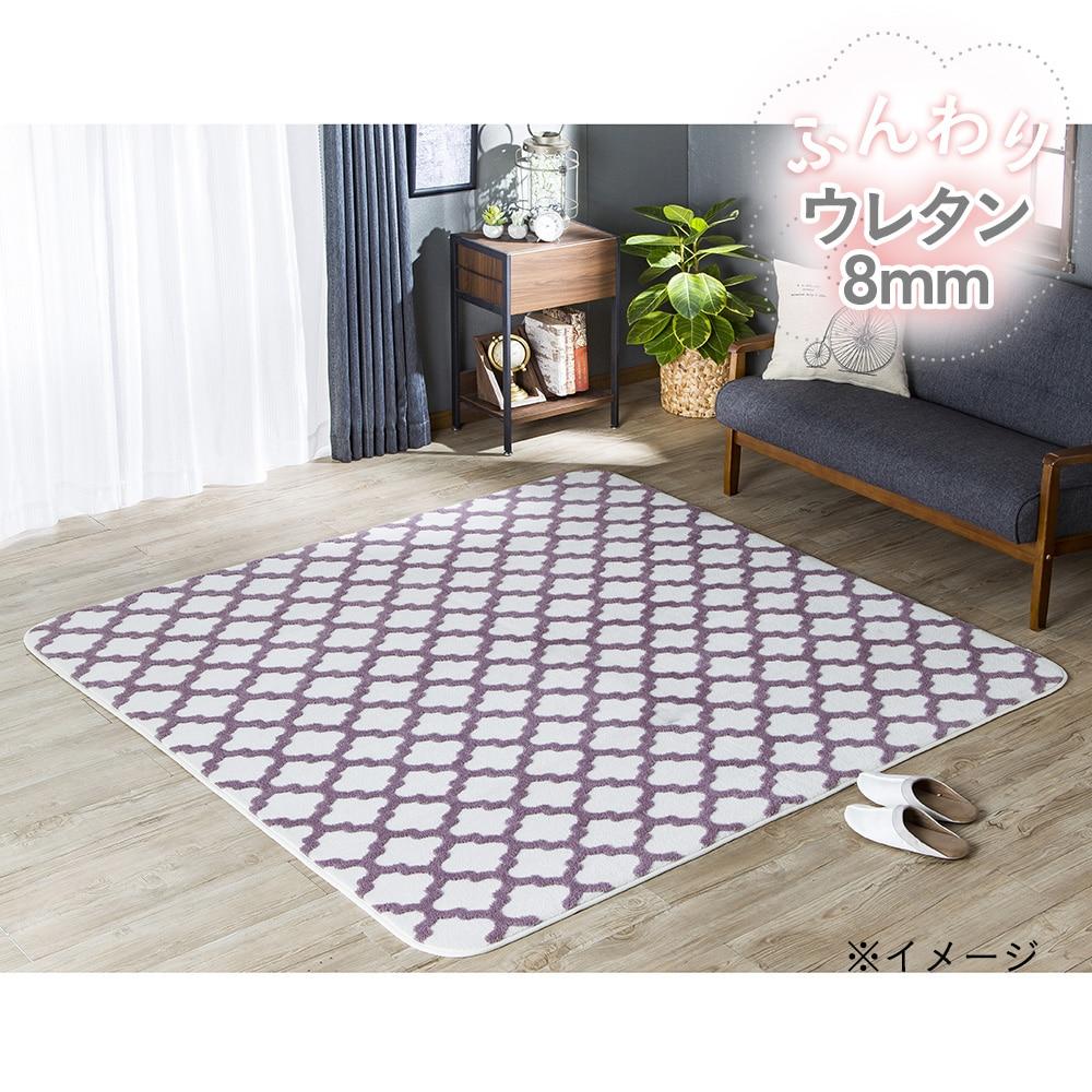 【2019秋冬】フランネルラグ ネージュリンク 200×250 パープル