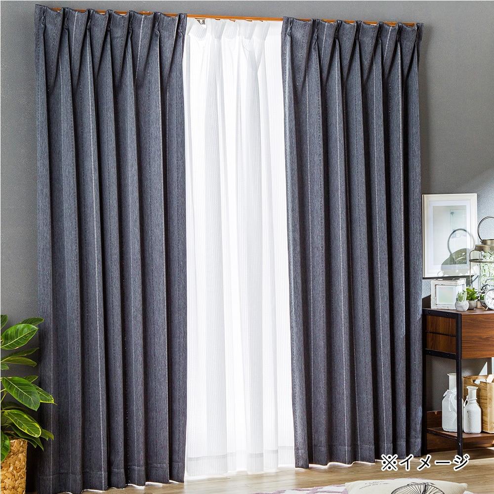 【数量限定】遮光 ネージュ グレー 100×230cm 4枚組セットカーテン